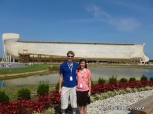 Our Visit to Noah's Ark